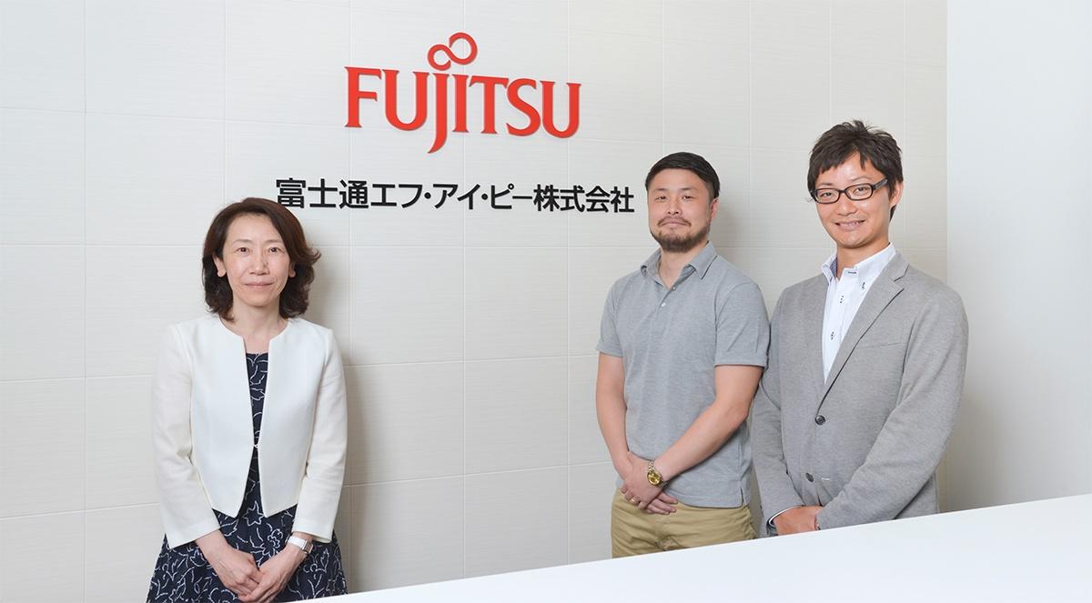 PCI DSS対応導入事例:富士通エフ・アイ・ピー株式会社